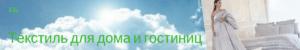 Постельное белье купить недорого магазин Ecoshop-go